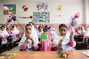نقشآفرینی مدارس سما در تحقق عدالت آموزشی/ بسترسازی برای اجرای سند تحول بنیادین آموزشوپرورش
