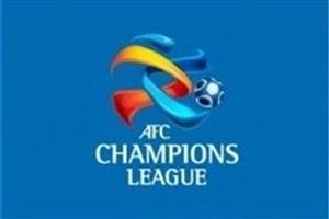 فرمول جدید AFC برای لیگ قهرمانان/ حذف سیستم رفت و برگشت جز فینال