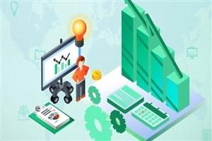 فراخوان تایید صلاحیت شرکتها و موسسات ارزشگذار منتشر شد