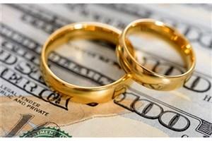 آغاز پرداخت وام ازدواج۵۰ میلیونی/مراقب سایتهای غیرقانونی ثبت درخواست وام باشید