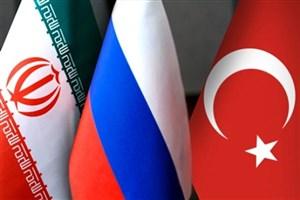 ایران، روسیه وترکیه برتداوم رایزنیها تا حل بحران سوریه تاکیدکردند