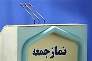 نمازجمعه 12 اردیبهشت در مراکز استانها اقامه نمیشود
