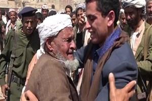 آزادی 8 اسیر ارتش و کمیتههای مردمی یمن در مأرب