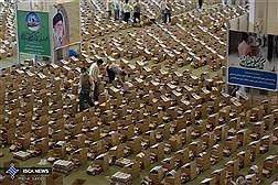 رزمایش همدلی و کمک مؤمنانه در مصلی تهران