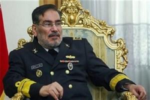 مخالفت با درخواست وام ایران نقض «قاعده آمره حق بر سلامتی» است