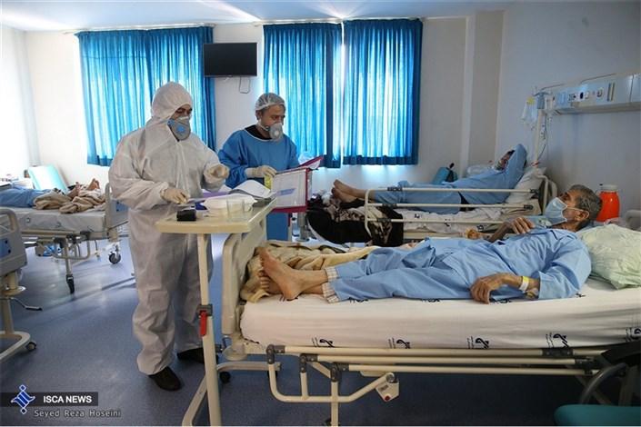 بخش ویژه «بیماران کرونا» بیمارستان فرقانی
