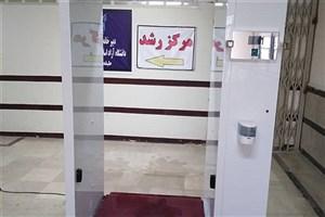 ساخت دستگاه تب سنج و ضدعفونی کننده هوشمند در مرکز رشد واحد خرم آباد