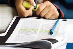 رشد خیرهکننده مقالات علمی ایرانی در نشریات معتبر بین المللی