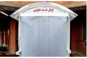 احداث تونل هوشمند ضدعفونی بدنه خودرو توسط دانشگاه آزاد اسلامی قم
