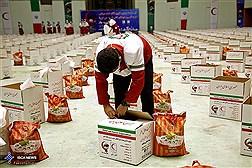 عملیات آماده سازی 1100 بسته معیشنی برای نیازمندان
