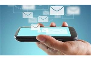 هشدار پلیس درمورد پیامکهای ناشناس و اشتباهی