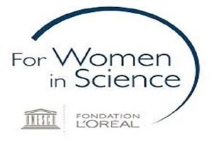فراخوان جایزه تحقیقاتی اورئال-یونسکو برای سال ۲۰۲۱ اعلام شد