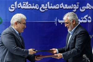 IAU, Vice-Presidency for Science and Technology Ink MoU