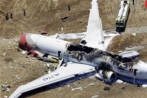 سقوط مرگبار هواپیمای نظامی بولیوی