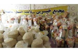 ارسال 5 هزار سبد رمضانیه به مناطق محروم هرمزگان