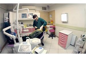 آزمایشگاه واقعیت مجازی در دانشگاه علوم پزشکی تهران راهاندازی شد