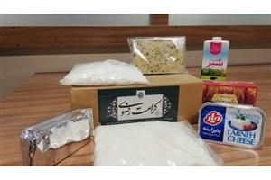 تهیه وآماده سازی 50 هزار بسته افطاری در رزمایش همدلی دانشگاه آزاد مشهد