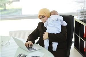 چاره  مشکلات مادران شاغل در زمان تعطیلی مهدها چیست؟