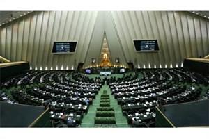 تصویب درخواست اولویت رسیدگی به اصلاح آییننامه داخلی مجلس