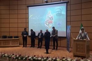 استادان برتر دانشگاه آزاد واحد تهران مرکزی تجلیل شدند+ اسامی