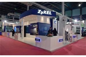 Tehran Int'l INOTEX 2020 to be Held Online