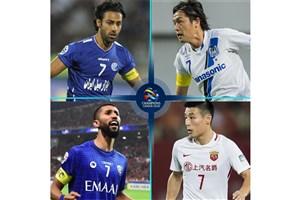 مجیدی در میان ۴ شماره ۷ برتر ادوار لیگ قهرمانان آسیا