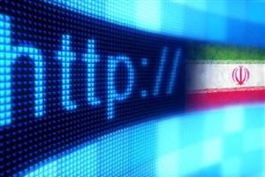 پروژههای کلان «شبکه ملی اطلاعات» و «دولت الکترونیک» ارزیابی شوند