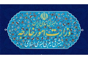 وزارت خارجه گیتهای بهداشتی را تقدیم آستان قدس رضوی میکند