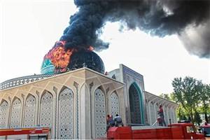 آتش سوزی گنبد مسجد مالک اشتر ستاد ناجا