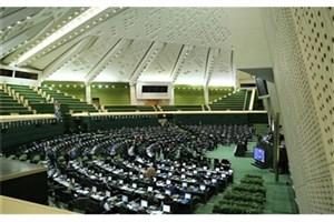 مخالفت مجلس با طرح تشکیل وزارت تجارت و خدمات بازرگانی