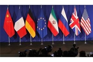 اروپا دنبال مصالحه با آمریکا بر سر برجام/ پیشنهاد «تمدید محدود» تحریمهای تسلیحاتی