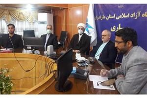 طرح «عید تا عید» در دانشگاه آزاد ساری رونمایی شد