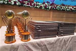 Calling for Participation at the 34th Khwarizmi Int'l Award