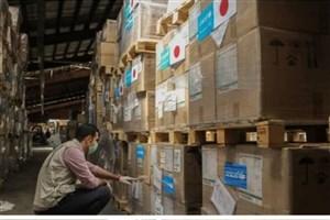ورود پنجمین محموله کمکی تجهیزات حفاظتی یونیسف به کشور