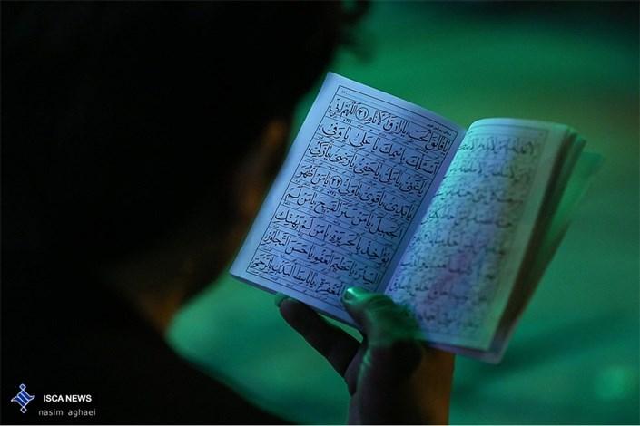 مراسم احیاء شب بیست وسوم ماه رمضان درمهدیه تهران