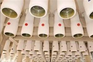 استفاده از فناوری غشایی برای تصفیه آب/ فعال سازی دیپلماسی اقتصادی بستری برای جهش تولید