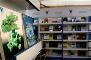مسابقه سراسری کتابخوانی در دانشگاه آزاد اسلامی برگزار شد