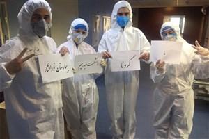 ابتلای ۲۰ پزشک و پرستار بیمارستان نورافشار هلالاحمر به کرونا