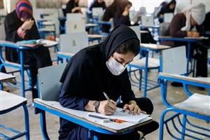 امتحانات دانشگاه هرمزگان غیرحضوری برگزار میشود