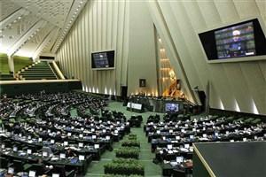 ۲ فوریت طرح مقابله با اقدامات رژیم صهیونیستی تصویب شد
