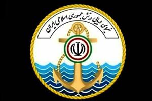 بسیج اساتید دانشگاههای تهران شهادت رزمندگان نیروی ارتش  را تسلیت گفت