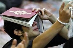 امشب کجا قرآن سر بگیریم؟