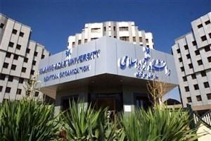 تدوین برنامه راهبردی ۵ ساله دانشگاه آزاد اسلامی در بخش فناوری و نوآوری