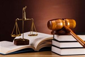 واکنش قوه قضائیه به تبانی بانکها با کارشناسان رسمی دادگستری