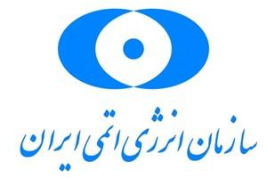 تکذیب انفجار در سایت هستهای «شهید رضایینژاد»