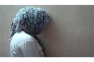 دستگیری  زنی که سر ۱۴۰ نفر کلاه گذاشت