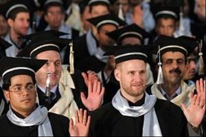 مساعدت دانشگاهها با دانشجویان خارجی برای حذف ترم