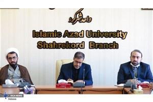 افتتاح دفتر بازرسی، نظارت و رسیدگی به شکایاتِ دانشگاه آزاد شهرکرد
