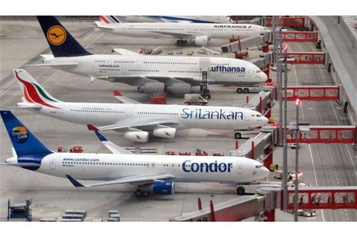 ترافیک هوایی بینالمللی