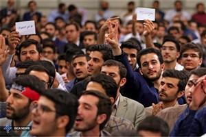 دانشگاه آزاد اسلامی در دیدار رهبر انقلاب با دانشجویان نماینده ای  ندارد
